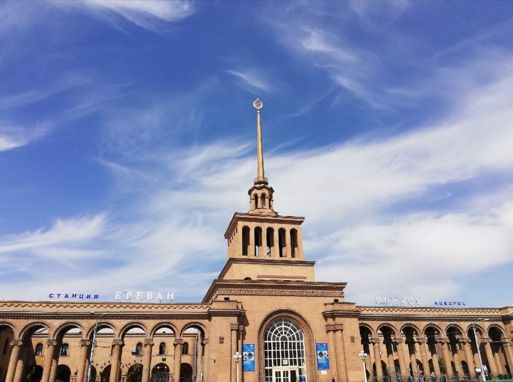 Армения в свете истории и современности