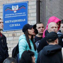 Очереди за российскими паспортами в Донецке всё длиннее