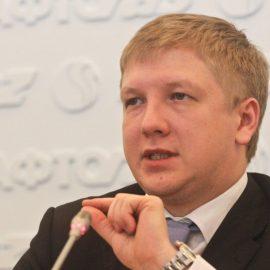 «Нафтогаз»: Россия готовится к газовой войне, пора покупать газ в США