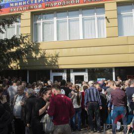 Пункт приёма документов на гражданство РФ открыт и в Луганске