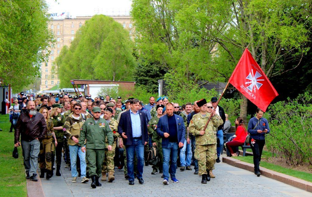 День Добровольца в Москве