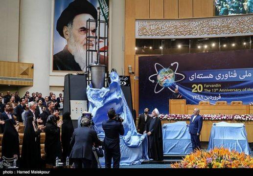 Хасан Роухани на 13-й годовщине Национального дня ядерных технологий Ирана