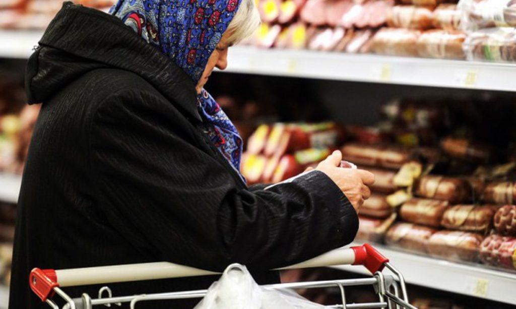Инфляция продолжает «атаковать» экономику Руины