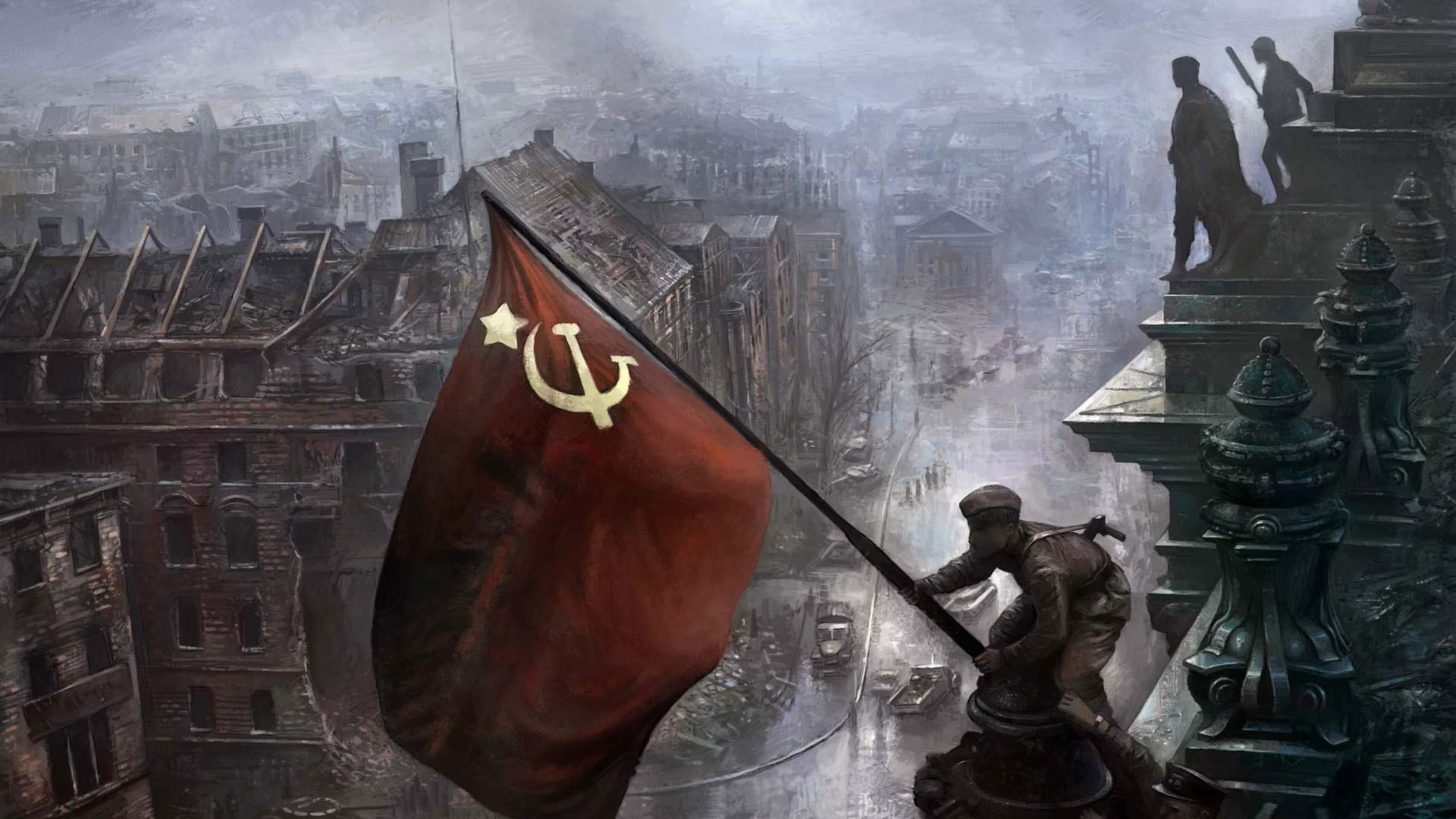День победы. Знамя над рейхстагом