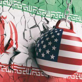 США вводят санкции в отношении производства металлов в Иране