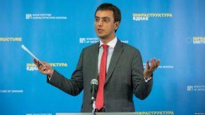 Воли нет: Омелян объяснил, почему путевое сообщение с Россией не прервётся