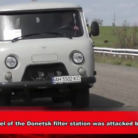 Donetsk filter station is under fire