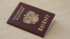 ЕС не видит в российских паспортах для Донбасса угроз и поводов для санкций
