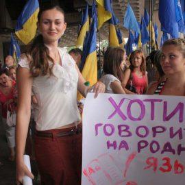 Во Львове окончательно снят запрет на использование русскоязычного продукта