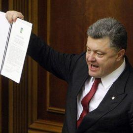 Мовоцидный закон, который «ждали все украинцы», подписан Петром Порошенко