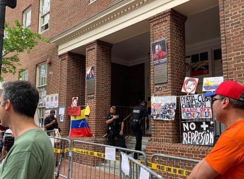 посольство Венесуэлы в США