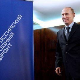 Трансляция: Путин принимает участие в медиафоруме Общероссийского народного фронта