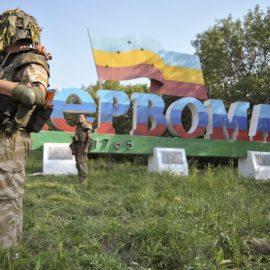 При мощном обстреле ВСУ по Первомайску повреждён детсад и ранен мирный житель
