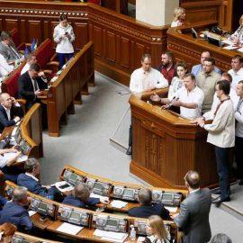 Опубликован проект указа о досрочном роспуске Верховной Рады Украины