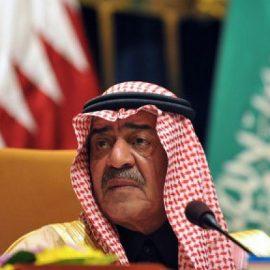 Саудовский король созывает экстренный саммит лидеров арабских стран