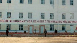 Исламисты устроили бунт в колонии в Таджикистане