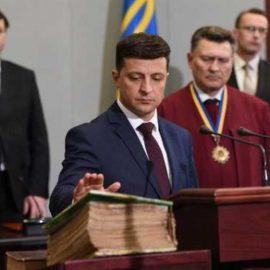 Трансляция: Инаугурация президента Украины Владимира Зеленского