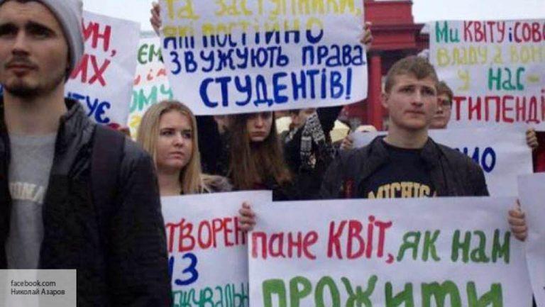 Протесты студентов и преподавателей в Одессе