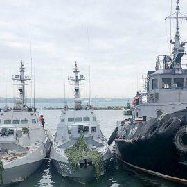 Международный трибунал ООН потребовал освободить арестованных украинских моряков