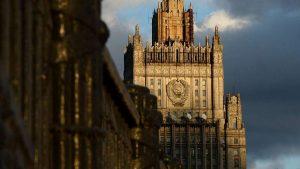 Киев должен придерживаться правил навигации в Керченском проливе - МИД РФ