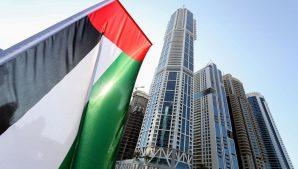 Палестина, экономический форум