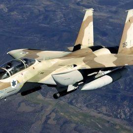 Израиль нанес авиационный удар по территории Сирии