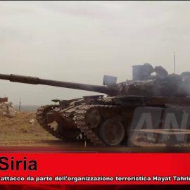 L'esercito israeliano ha colpito la Siria