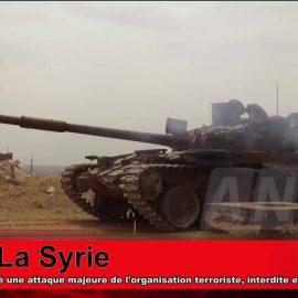 L'Armée de défense d'Israël a frappé la Syrie