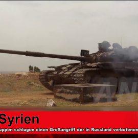Die israelische Armee schlägt Syrien an