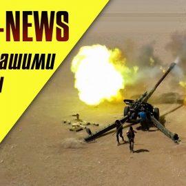 ANNA-News. Война нашими глазами