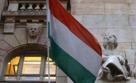 Закарпатье ждёт «культурный штурм» из Венгрии