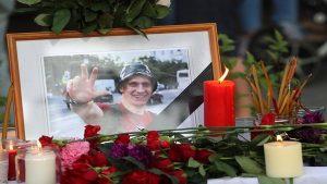 В Подмосковье задержаны подозреваемые в убийстве спецназовца