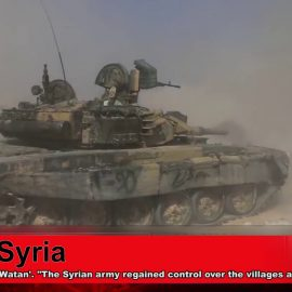 Syrian Army took strategically important settlements