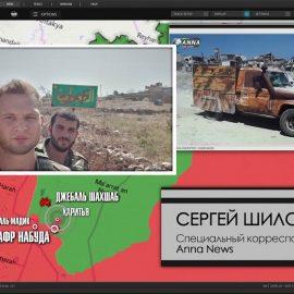 Сирия. Итоги наступления Армии ||| Сводка Боевых Действий