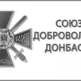 «Мирные» обстрелы Донецка
