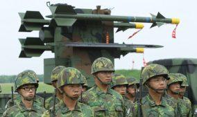 вооруженые силы Тайваня