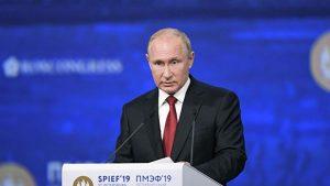 Видео: Речь Путина на Петербургском международном экономическом форуме