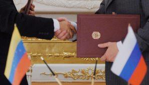 сотрудничество, правительственое соглашение России и Венесуэлы