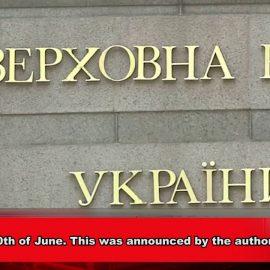 Ukrainian UAV was shot down in Donetsk