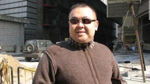СМИ: брат Ким Чен Ына работал на ЦРУ