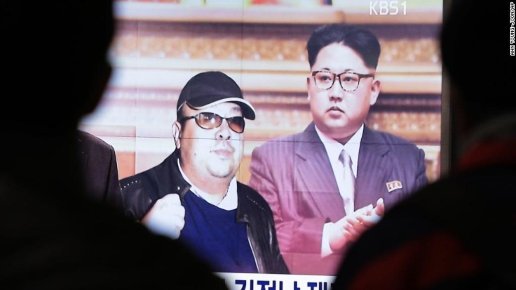 Ким Чен Ын и Ким Чен Нам - НДР