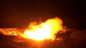 Хуситы нанесли ракетный удар по авиабазе в Саудовской Аравии