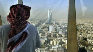 бизнес Саудовской Аравии