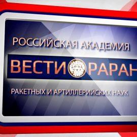 Цифровой эксперимент Россия