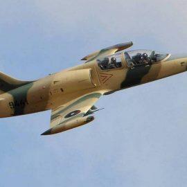 Армия Хафтара сбила самолет ПНС