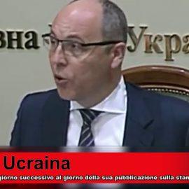 Verkhovna Rada ha annunciato l'impeachment a Zelensky