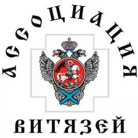 Витязи. Информационная война