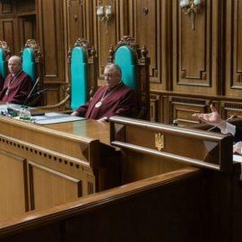 Конституционный суд признал, что Порошенко нарушил Конституцию