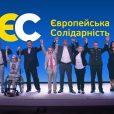 Президентские выборы закончились для Петра Порошенко провалом во многом из-за его окружения, которым его активно давили противники. Скорее всего именно тогда теперь уже экс-гарант решил, что для того чтобы удержаться при власти ему нужно новое лицо, новое имя и новая команда.