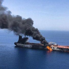 Атака танкеров в Оманском заливе: обвинения и последствия
